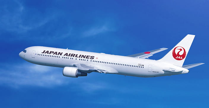 Japan Airlines Joins American Airlines' Business Extra Loyalty Program